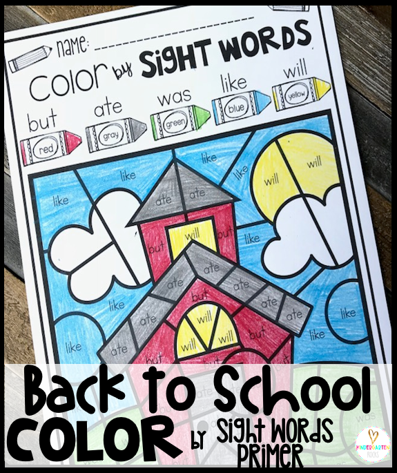 Are you looking for Back to School Printables that students will look forward to while working on important skills?   As teachers we are always looking for fun ways to review, assess and introduce new and crucial skills.  Color by Code Back to School Printables are the perfect way to help children look closer at important concepts and build fine motor skills at the same time.