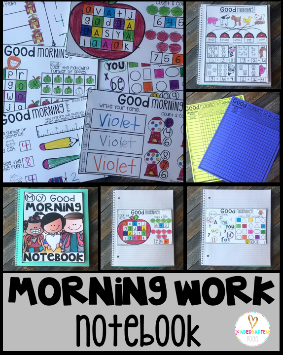 Morning Work Collective Notebook for the Year {Kindergarten
