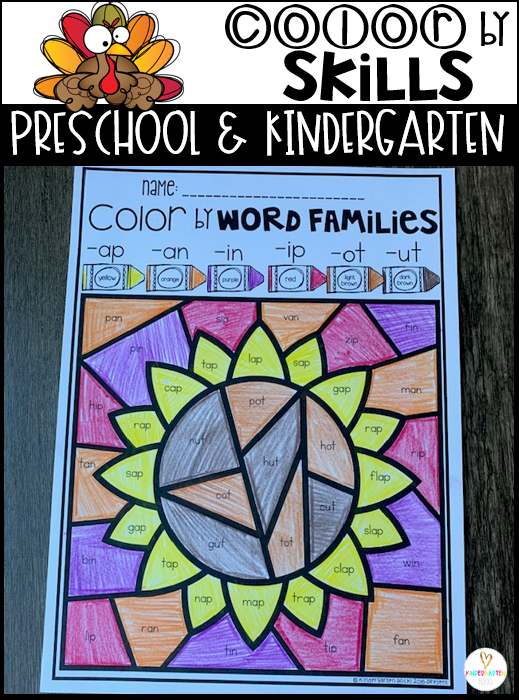 Are you looking for fun thanksgiving activities that focus on a variety of skills?  Then, you will Love November Color by Skills Printables for preschool and kindergarten.
