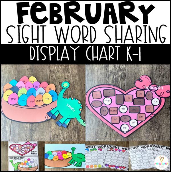 Valentine Day SIght Word