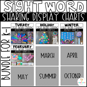 Sight Word Display Charts