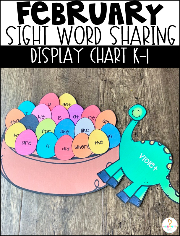 Are you looking for a fun valentine and dinosaur sight word activities and a way to display sight word learning to motivate students? Then, Valentine's Day  Sight Word Sharing Display Charts for February are perfect for you. #kindergarten #Valentinesday #sightwordactivities
