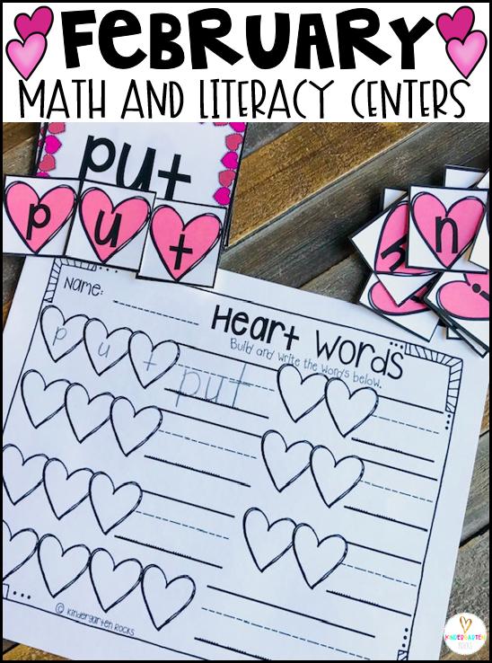 Valentine's Day Math Heart Words